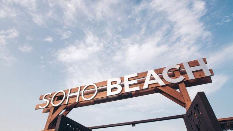 Soho Beach Dubai